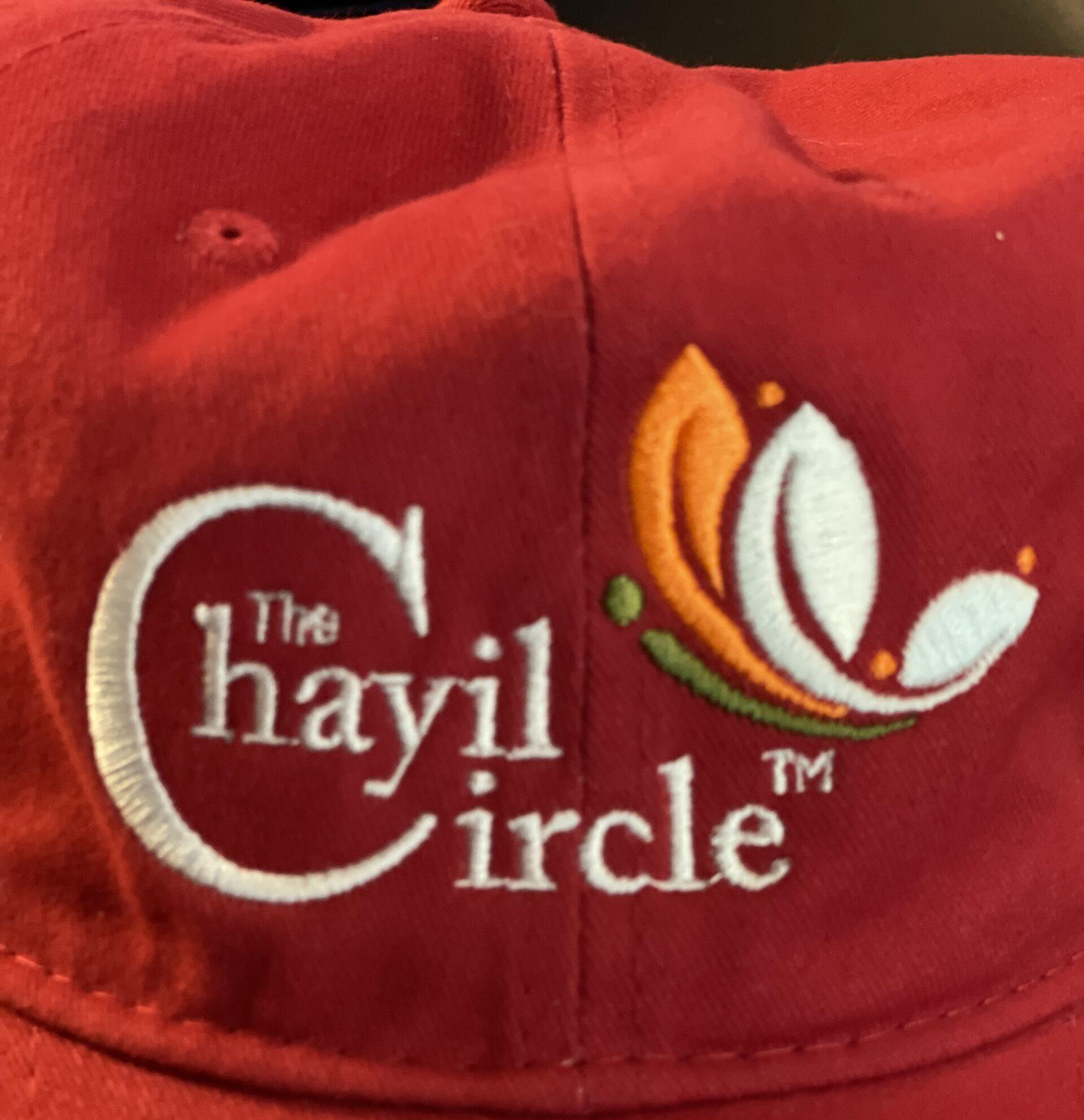 The Chayil Circle Cap